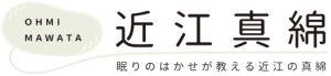 近江真綿繭玉ロゴ